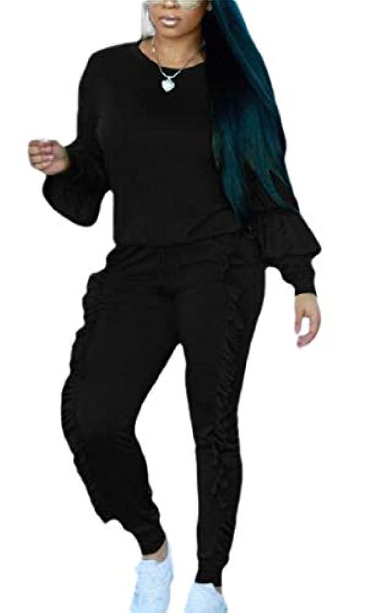 せがむ拒絶集団的maweisong Women 2 Pieces Outfits Ruffled Sweatshirt + Long Pants Sweatsuits Set