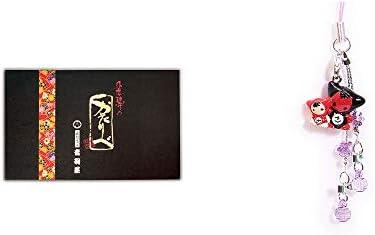[2点セット] 岐阜銘菓 音羽屋 飛騨のかたりべ [12個]・さるぼぼペアビーズストラップ 【紫】/縁結び・魔除け//