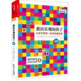 img - for The Optimistic Child(Chinese Edition) book / textbook / text book