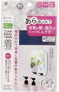 (まとめ)東和産業 磁着マグネット バスミラー 1枚【×5セット】