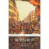 World Classic Literature : War and Peace (Vol.1) ( full translation )(Chinese Edition) PDF