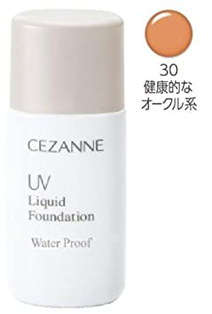 Cezanne UV Liquid Foundation R Waterproof Made in Japan 30