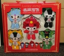 Lucky Strap 2008 Beijing Olympics Plush Doll Set 5 (Beijing Olympic Mascots)