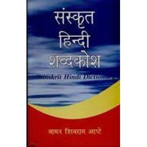 SANSKRIT TO HINDI DICTIONARY EPUB DOWNLOAD