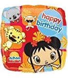 Ni Hao Kai Lan Birthday Supplies Mylar Balloon 18 Inch