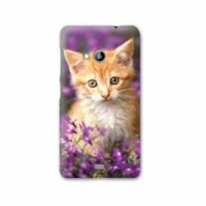 Amazon.com: Case Carcasa Microsoft Lumia 650 animaux 2 ...