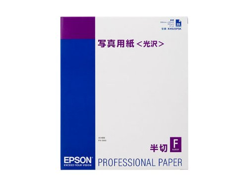 エプソン 写真用紙 光沢 半切 25枚 KHS25PSK 【まとめ買い3冊セット】 B075K7WDNV