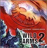 WILD ARMS 2 by GAME SOUND TRACK (1999-10-01?