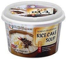 rice cake soup korean - 1