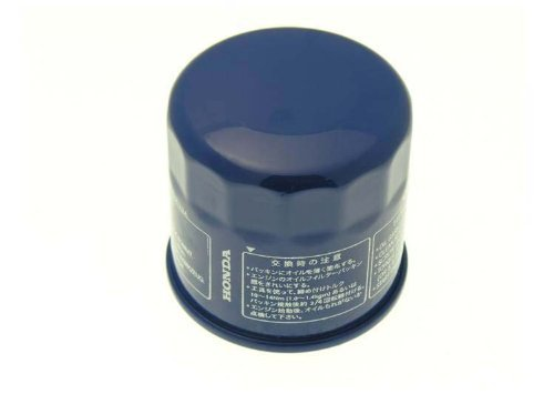 Honda 15400-PFB-014, Engine Oil Filter