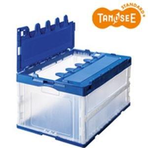 (まとめ)折りたたみコンテナふた付き 75L ブルー×透明 生活用品 インテリア 雑貨 文具 オフィス用品 コンテナ 14067381 [並行輸入品] B07L7NV463