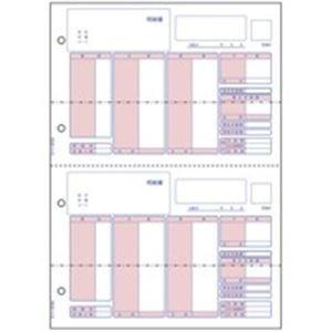 (業務用3セット) ヒサゴ 給与明細書 BP1203 A4縦 500枚 B01MDOFEGN