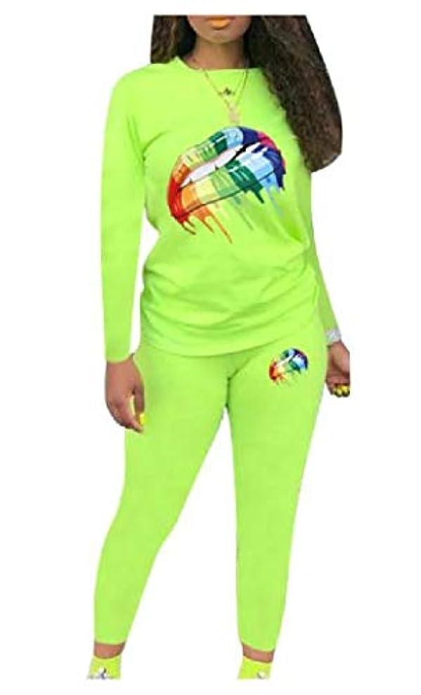 聞きます活気づける探検EnergyWD Womens Sports Long Sleeve Lip print 2 Pieces Tracksuits Outfit