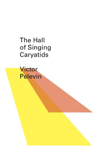 Image of The Hall of the Singing Caryatids (New Directions Pearls)
