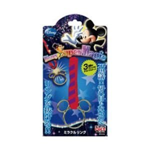 ( Tenyo magic tricks ) Disney character Mickey Mouse Miracle ring