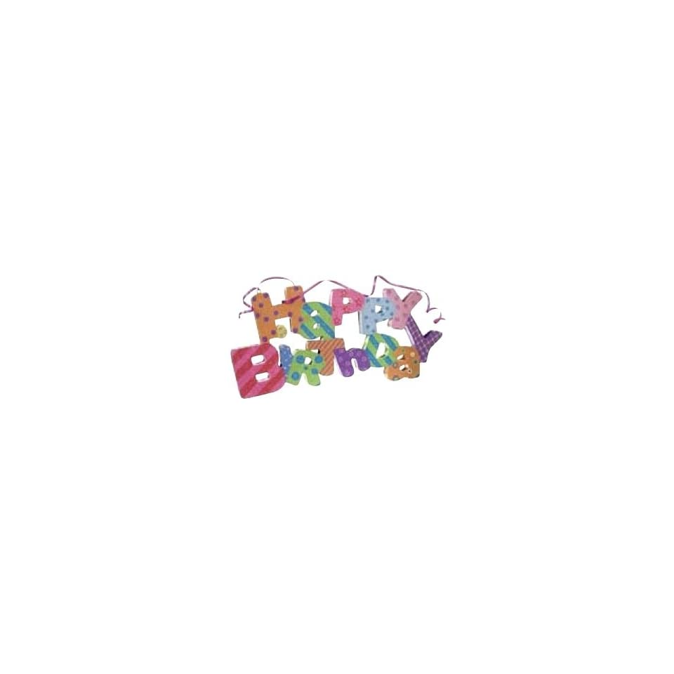 Happy Birthday Kids Party Decoration Sign / Banner, 16 Inches Long