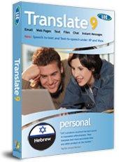 LEC Translate Hebrew Personal