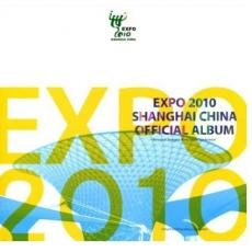 Expo 2010 Shanghai China Official Album, English, Special Edition
