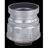 Voigtlander Ultron 35mm f/1.7 Aspherical Wide Angle Manual Focus Lens - Silver
