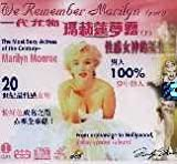 Most Sexy Actress Of The Century- Marilyn Monroe