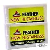 feather blade platinum - Feather Hi-Stainless Platinum Double Edge Razor Blades 20 Ct