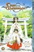 Download Shrine of the Morning Mist, Volume 2 ebook