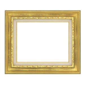 豪華仕様 油絵額縁/油彩額縁 【F10 ゴールド】 黄袋 吊金具付き   B07PD2P3NC