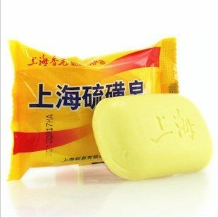 Vyage(TM) New Shanghai Sulfur Soap 4 Skin Conditions Acne Psoriasis Seborrhea Eczema Anti Fungus 85g Cheapest Free Shipping