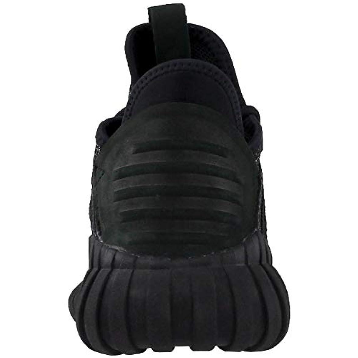 Adidas - Tubolare Donna