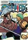 ONE PIECE シックススシーズン 空島・スカイピア篇 piece.9 [DVD]