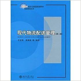 Descargador de libros gratismodern logistics management(Chinese Edition) FB2