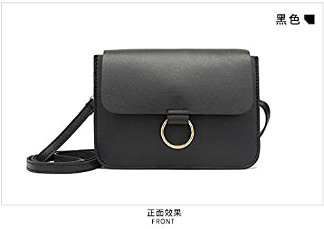 New summer womens bag Solid color PU double compartment ring decoration Type organ shoulder Messenger bag
