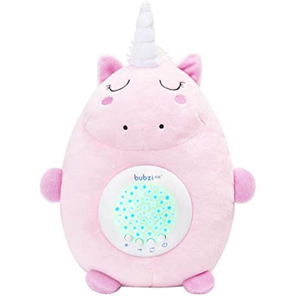 Baby Toys Unicorn White Noise Sound Machine, Toddler Sleep ...