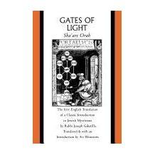 Gates of Light: Sha'are Orah