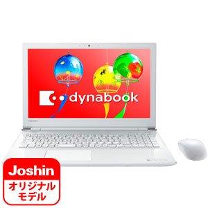 新版 Dynabook 15.6型ノートパソコン 1TB/Microsoft dynabook EX/3GW リュクスホワイト【Joshinオリジナル】[Core B07FLZ224N i3 EX/3GW/メモリ 8GB/HDD 1TB/Microsoft Office 2016] PTEX-3JGREW B07FLZ224N, メガネのウエムラ:2b5d1325 --- ballyshannonshow.com