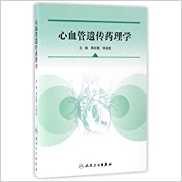 Book Cardiovascular Pharmacogenetics(Chinese Edition)