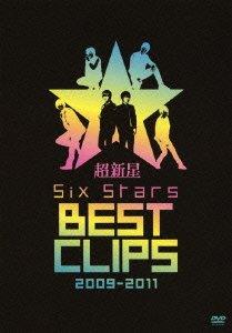 超新星 / Six Stars BEST CLIPS 2009-2011