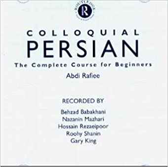 Amazon colloquial persian the complete course for beginners colloquial persian the complete course for beginners colloquial series 2nd edition fandeluxe Images