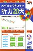glish Test of English hearing 20 days: 710 minutes of new kinds of questions (with Disc 1) (Long Hi Book Test)