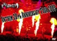 ANTHEM/20th Anniversary Tour-Live at Club Citta.