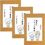 国産の手作り ヤーコン茶 3g×40包 (お得な3個セット)