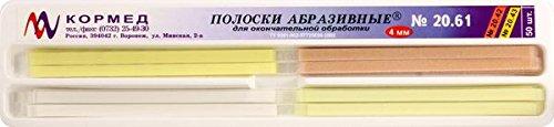 Dental Abrasive Strips for Polishing (contouring/finishing/polishing) 50 pcs (Cormed) (4 mm wide)
