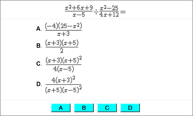 Counting Number worksheets maths worksheets for grade 4 : Amazon.com: A+ ITestYou: Math Worksheets $: Appstore for Android