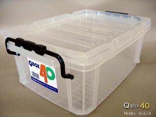 QBOX 40[コンテナボックス] 20ケース 【メーカ直送】北海道・離島不可