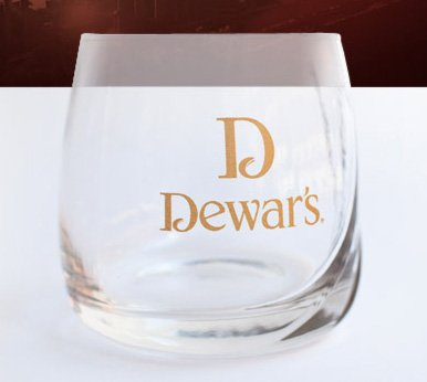 Dewar's Scotch Whiskey Snifter Glass | Set of 2 Glasses by Dewars Distillery