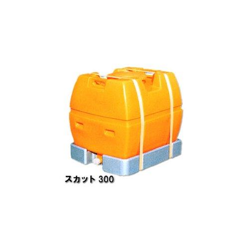 スイコー スカットローリータンク 300L [スカット300] 完全液出し型 25A排水バルブ付き B009SIKIWA 28980
