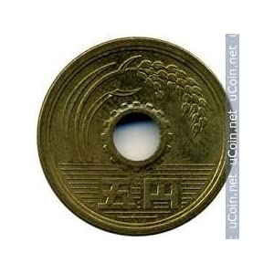 Japan 5 Yen — Rice, Fishing, Industry — Good Luck Coin — Circulated Condition