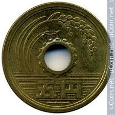 Japan 5 Yen -- Rice, Fishing, Industry -- Good Luck Coin -- Circulated Condition