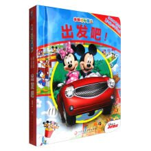 Look cute baby version. set off!(PI kids pick children's book. look and find)(Chinese Edition) ebook