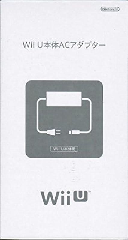 Wii U 본체 AC 어댑터